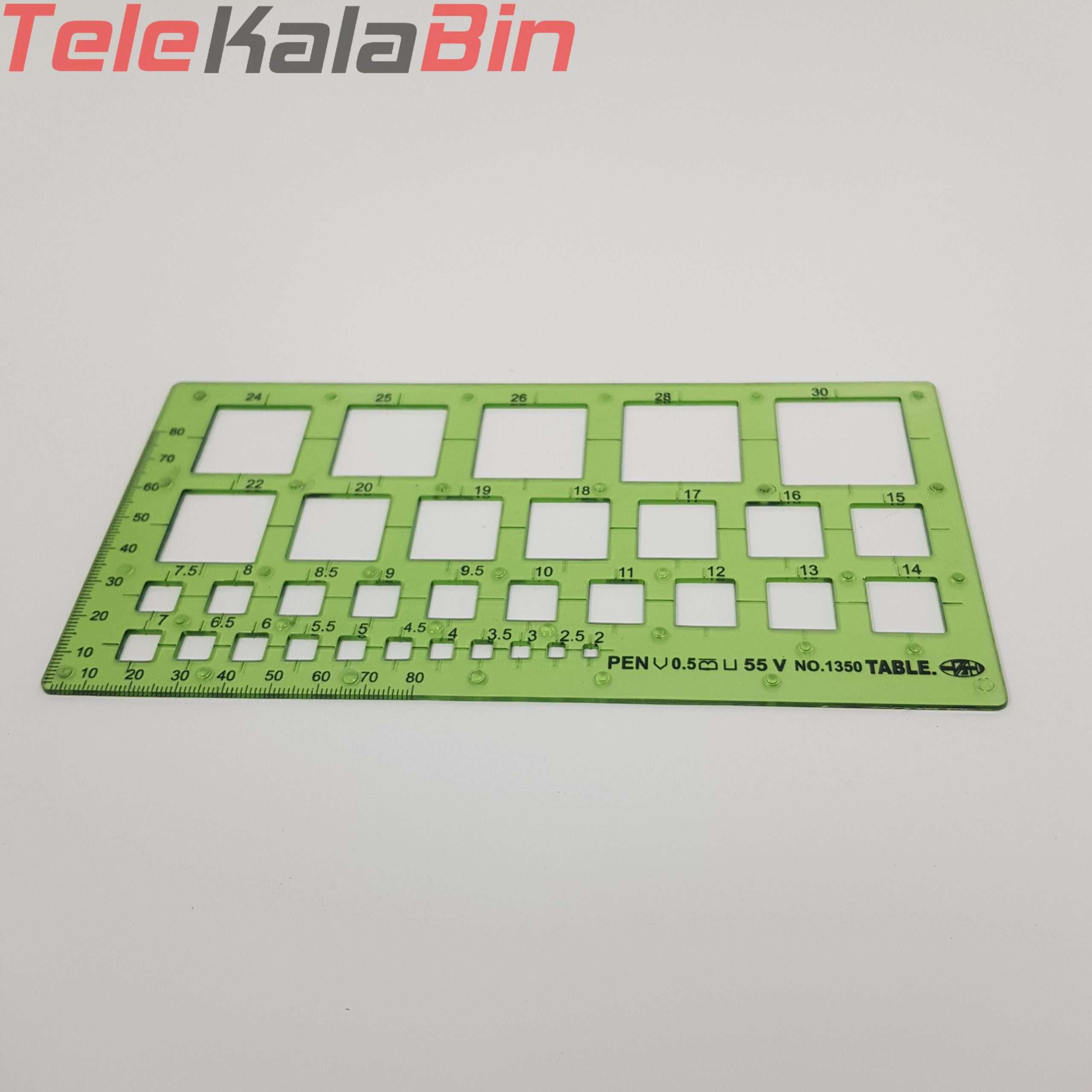 شابلون مربع تيبل-1